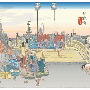 意外と知らない時代をざっくり解説・⑩ 江戸時代(中期①)~赤穂浪士の討ち入りと元禄文化