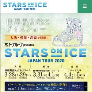 「3歩くらい進みたい」「冒険はまだ序章」(動画)全日本に向けて/オリンピック聖火ランナー?!