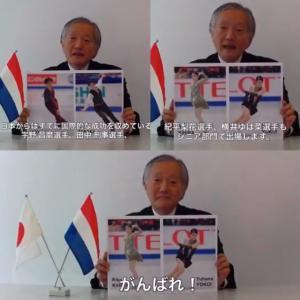 ステファンのロングインタビュー/いよいよチャレンジカップ〜オランダ大使よりほか