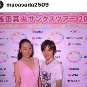 浅田真央さんの全日本最後のフリーを見返す「人生の原点」「ああいう人になりたい」