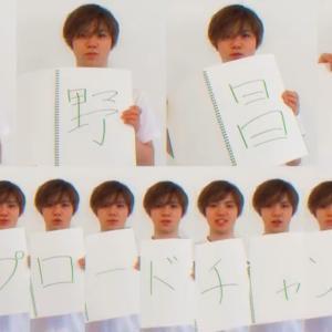 宇野昌磨アップロードチャンネルの内容を想像して楽しむ/ジャパンオープンは?