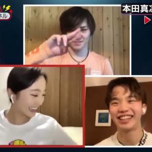 (追記)仲良し3人対談〜昌磨チャンネル/「なんでYouTubeやろうと思った?」明日は同年代対談