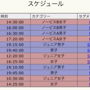 9/25〜27 中部・中四国九州ブロック大会〜選手情報 詳細