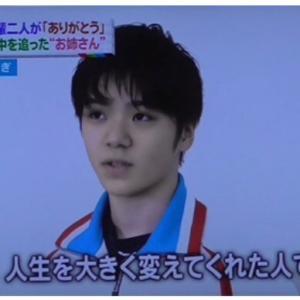 ショー雑感/「スケートを楽しむ気持ちを思い出した」浅田真央さん
