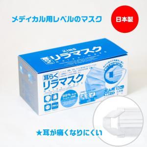 日本製サージカルマスクとアルコールウェットティッシュで備えを。
