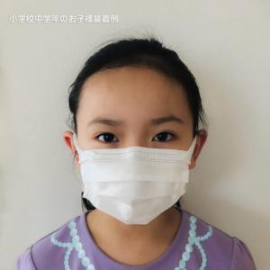 大学病院・クリニックでも活躍中の日本製マスク!お子様に防御力UP!【快適リラマスク】【耳らくリラマスク】