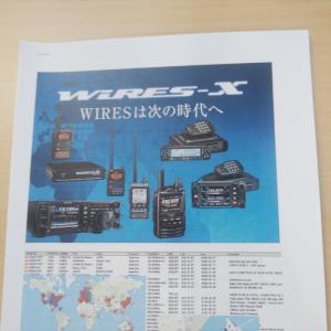 WiRES-X ビギナーズセミナー