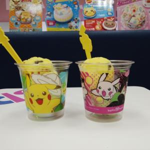 31アイスクリーム「ピカチュウ」