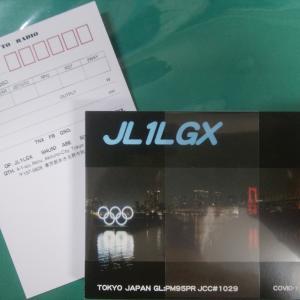 印刷・送料無料のQSLカードと名刺