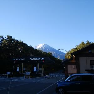 富士スバルライン 大沢駐車場移動運用