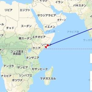 ソマリア「6O1OO」局のQSLカードが届きました