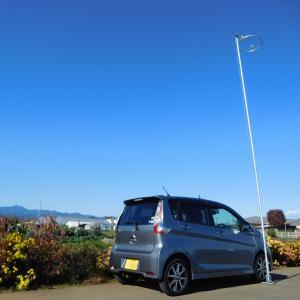 「多摩川コンテスト」と「東京UHFコンテスト」
