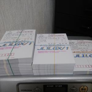 最近のコンテストでのQSLカード印刷完了