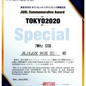 TOKYO2020アワードはシンプル