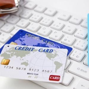 WAON一体型クレジットカード更新時に気を付けること