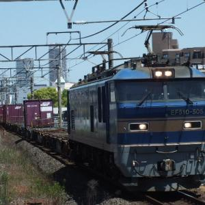 2071列車を撮影!