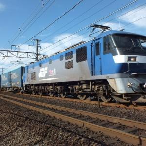 8056列車&5087列車&8865列車