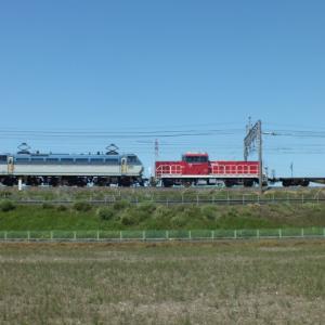 臨時専用貨物8865列車