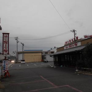 ゆい桜えび館と旧東海道