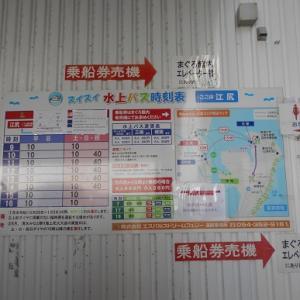 清水魚市場おさかなセンター