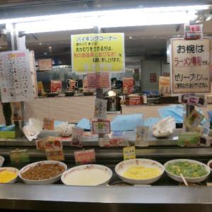 こんにゃくパークと富岡の永井食堂
