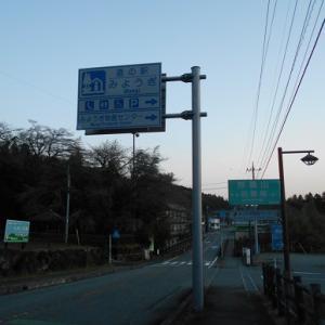 みょうぎの道の駅から横川SAでの朝ごはん