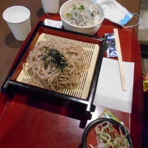 厚木PA 神奈川県内の楽しみ