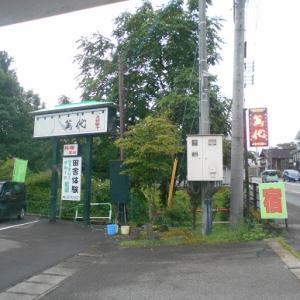 新潟県へそして道の駅の温泉
