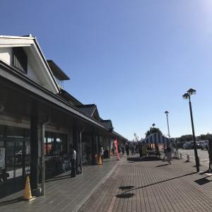 アミティでの最後の旅 道の駅めぐり(茨城県)