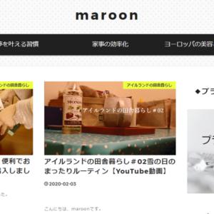 ブログ内にオンラインショップを開設しました。