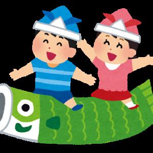 【妊活→妊娠31w1d】家族が揃った日