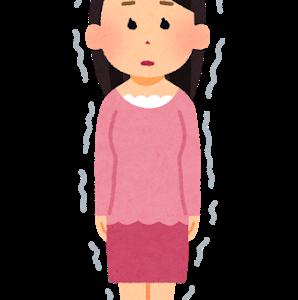 【妊活→妊娠33w1d】動けない