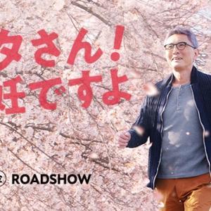 男性不妊がテーマの映画が10月公開!重松豊さんと北川景子さんペアが妊活に挑む(映画の中でね)