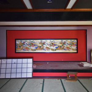 稲取観光ホテル(エメラルド七島) ⑥