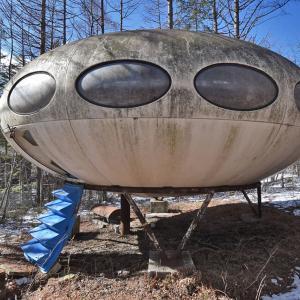 UFO廃墟 『FUTURO』
