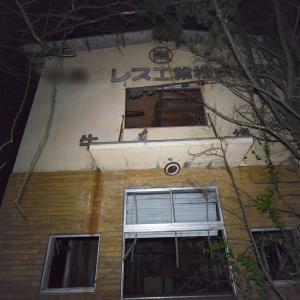 N工業(茨城ジェイソン村)