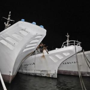 港の幽霊船 ②