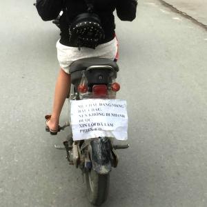 可愛いバイク