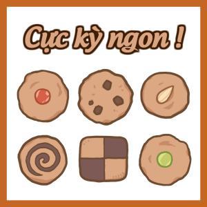 クッキーは美味しい?
