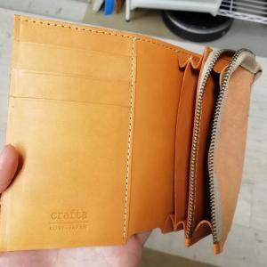 二つ折り財布【作製中】