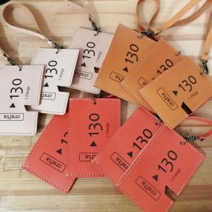 切符型パスケース「s-kip」作り
