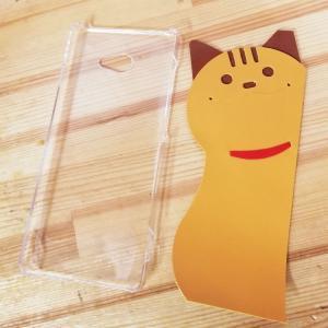 猫スマホケース【作製中】