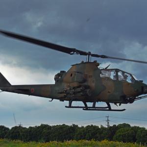 対戦車ヘリコプター AH-1S ~都城駐屯地~