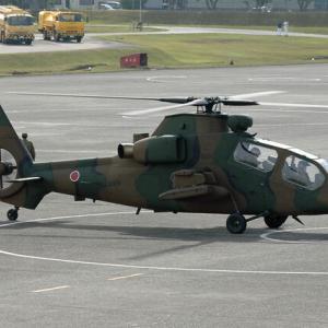 陸上自衛隊 OH-1 'NINJA' 復活!