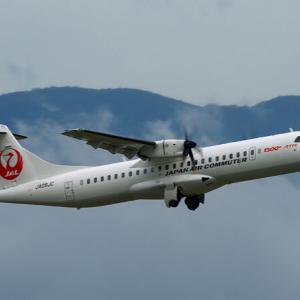 日本エアコミューター ATR-72「JA06JC」