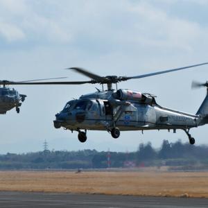 """U.S.NAVY MH-60S """"HSC-12"""""""