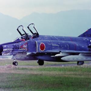 """第302飛行隊 F-4EJ 92""""戦競塗装"""