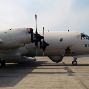 """第81航空隊 OP-3C """"9131"""""""