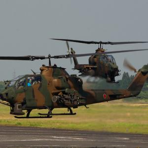 陸上自衛隊 AH-1S コブラ