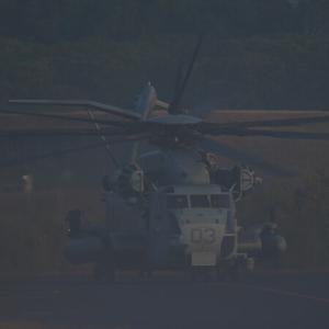 """霧の鹿屋で… """"P-3C・LC-90・LR-2・UH-1・CH-53"""""""